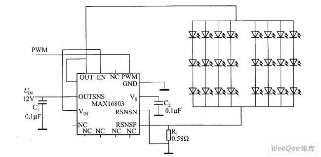 lcd驱动电路设计