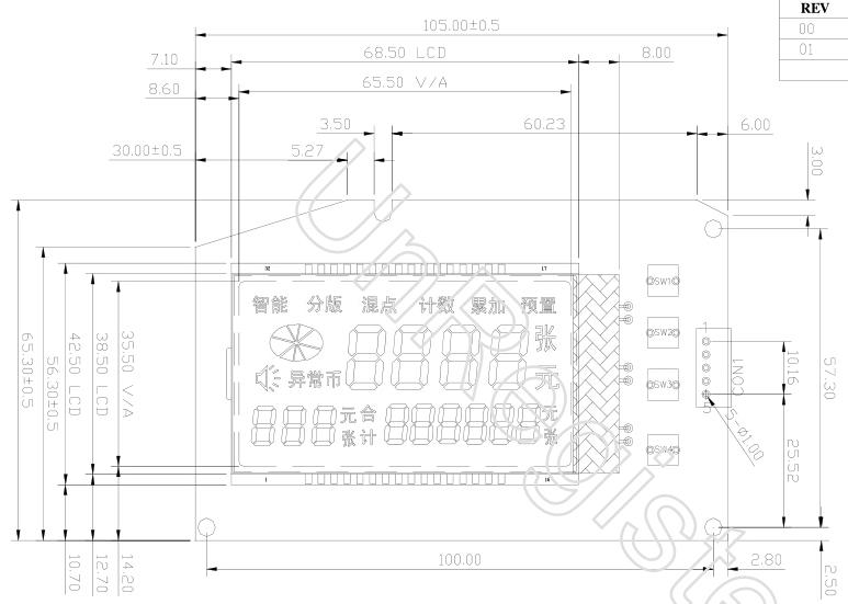 0428液晶显示屏-产品展示-深圳兴宇合公司