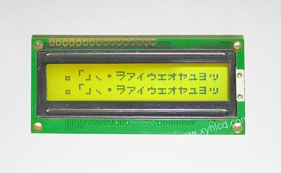 模块类型:字符点阵式      产品别名:1602液晶模块,1602点阵lcd